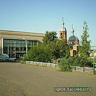 Курманаевка