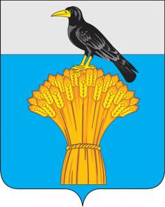 герб Грачевского района