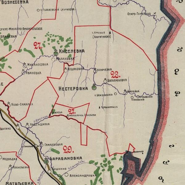 это специальная бабинцево бузулукский уезд самарская губерния термобелья