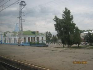 кузнецкий район