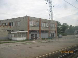 новые места кузнецкого района