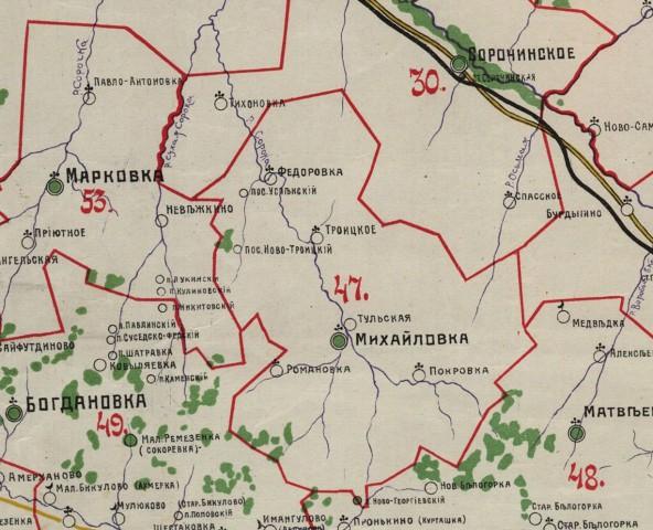 России бабинцево бузулукский уезд самарская губерния добавлением шерсти