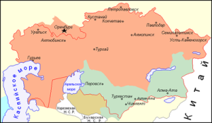 Киргизская СССр