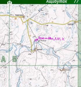 карта Нов р 2