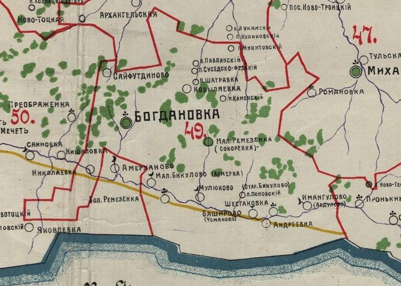 Бузулукский уезд