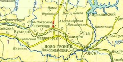 атлас автомобильных дорог 60 годы Оренб область