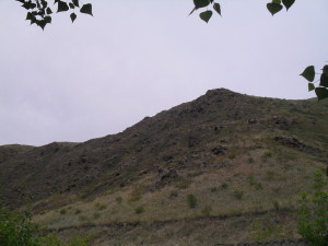 Губ горы