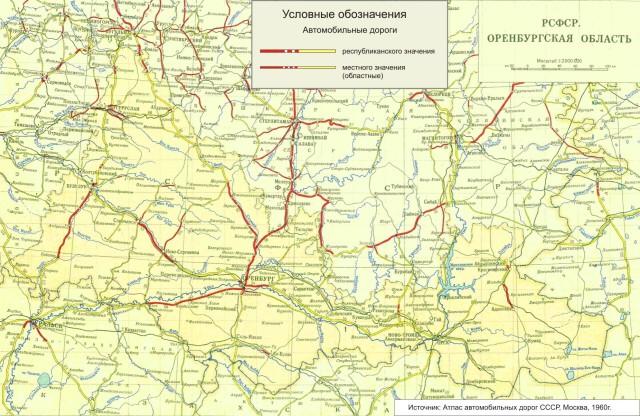 решили термобелье ж д сообщение в оренбургской области все рекомендации