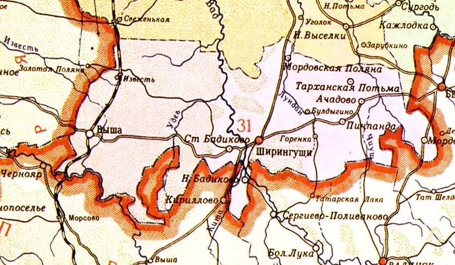 Ширингушский район Мордовии