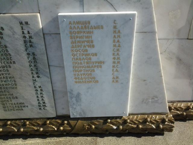 Десятый пилон, открытый в Орске в честь 70-летия Победы.
