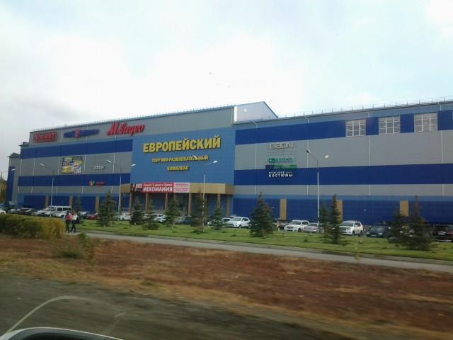 """ТРК """"Европейский"""",здание бывшей трикотажной фабрики"""