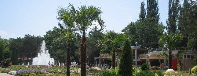 Анапа центр