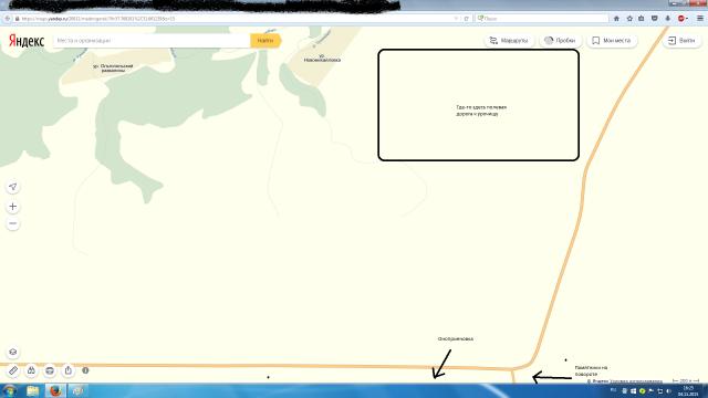 Расположение урочища Новомихайловка на карте относительно Оноприеновки
