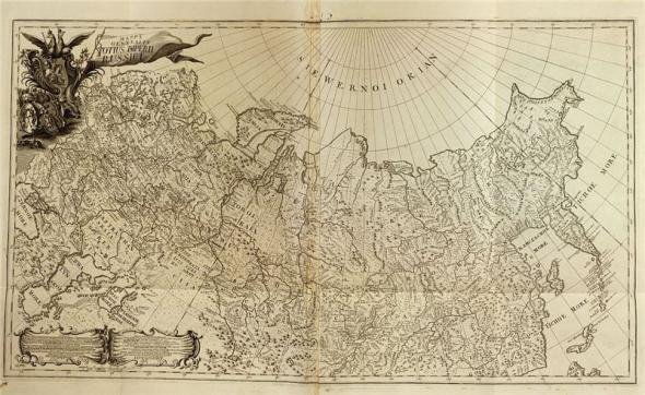 отрывок Атлас Российской Империи 1745