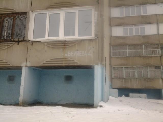 Дом по Беляева