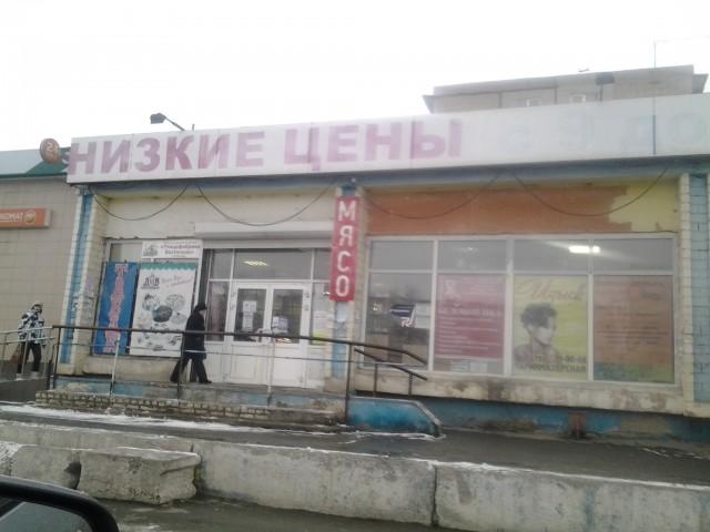 """Магазин """"Великан"""", здание бывшего пряничного цеха"""