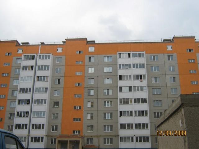 Современное строение