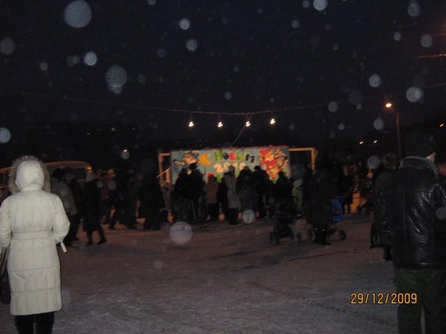 Встречаем Новый 2010 год