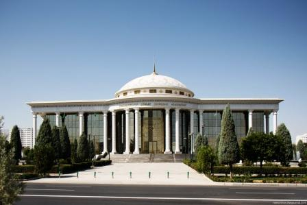 Государственная Академия художеств Туркмении