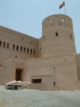государство оман (4)