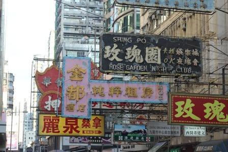 китайский новый год традиции празднования