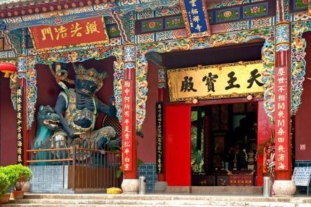 ритуалы на китайский новый год 2016