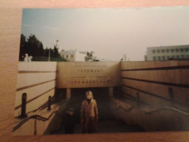 Зилант на входе в метро