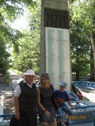 Поездка в райцентр Лопатино в августе 2009 года