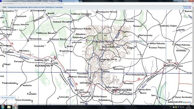 Карповский на американской военной карте окрестностей Чкалова, 1942 год