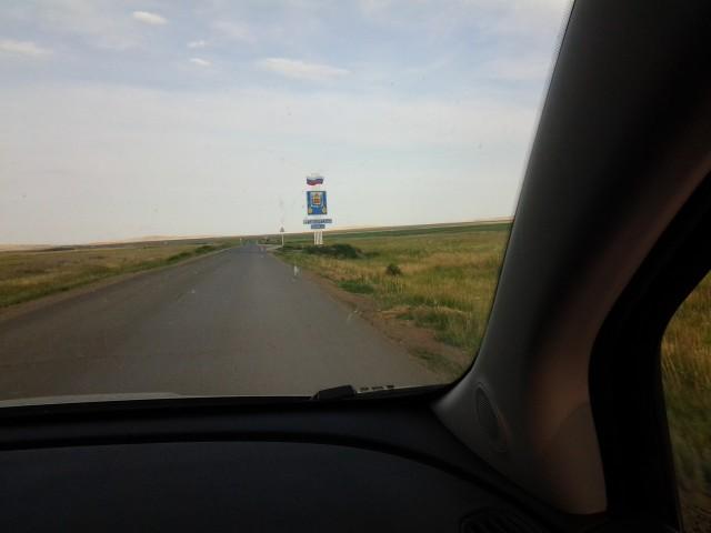 Граница Башкирии с Гайским районом Оренбургской области