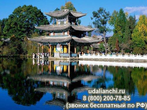 Удалянчи - уникальный город в Китае