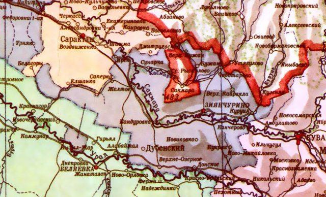 Зиянчуринский район Чкаловской области 1957 год.