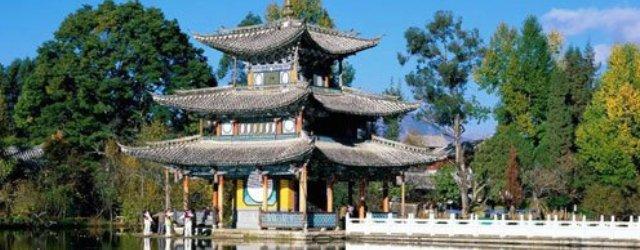 город Удалянчи в Китае