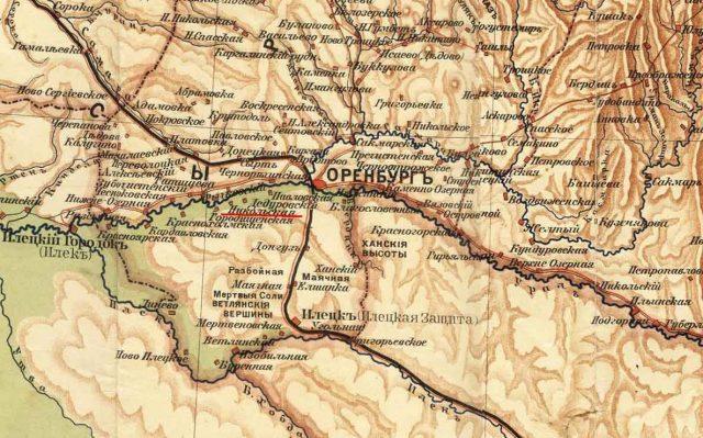 Чкаловская обл. 1941г.