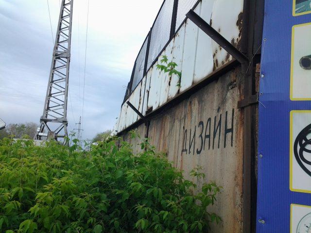 НЕдалеко от этого места кончается территория механического завода