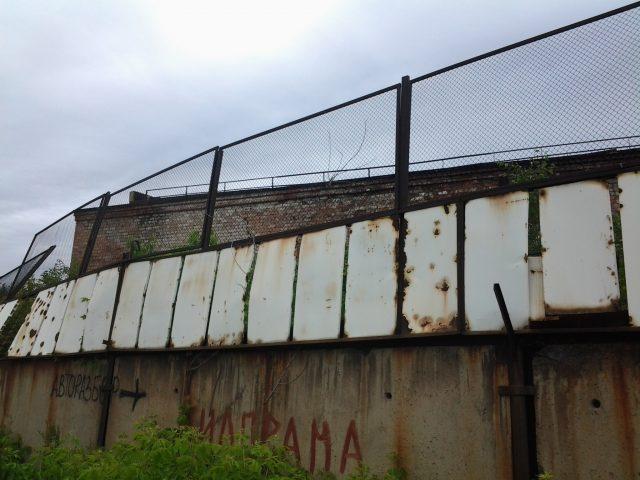Проржавевший забор