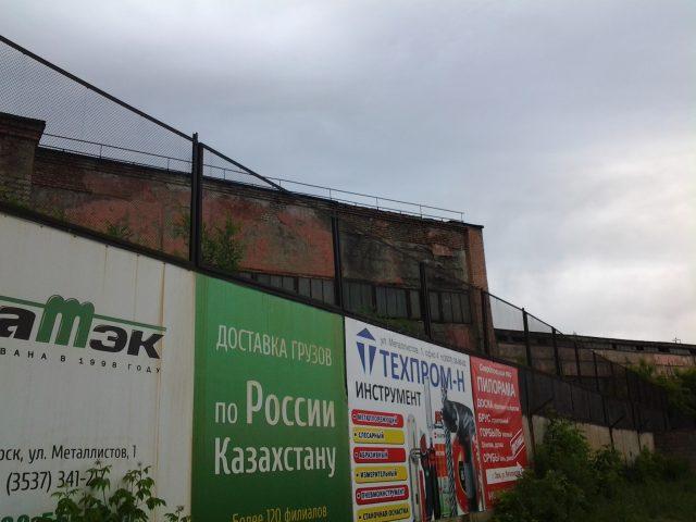 Реклама на заборе
