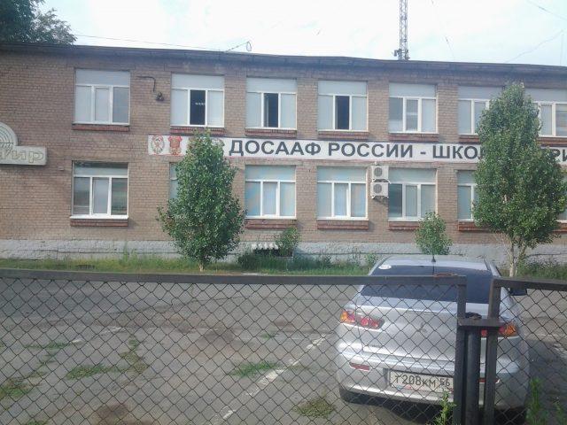 Еще фото здания