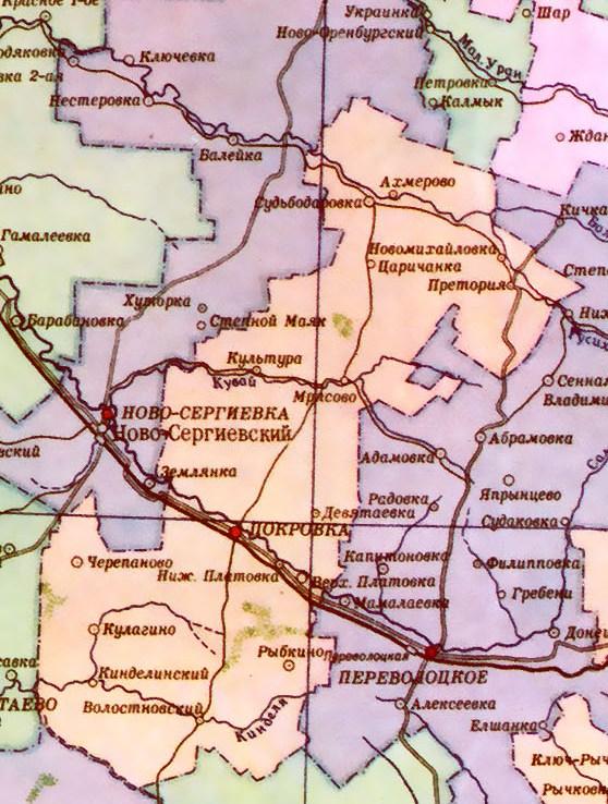 Покровский район Чкаловской области 1957 год