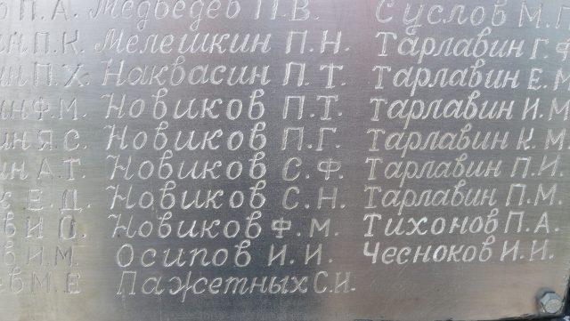 2009-god-v-sele-b-dobrinka-pamyatnik-uchastnikam-vov-1