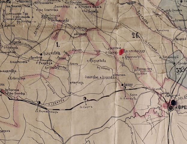 orenburgskiy-uezd-1914