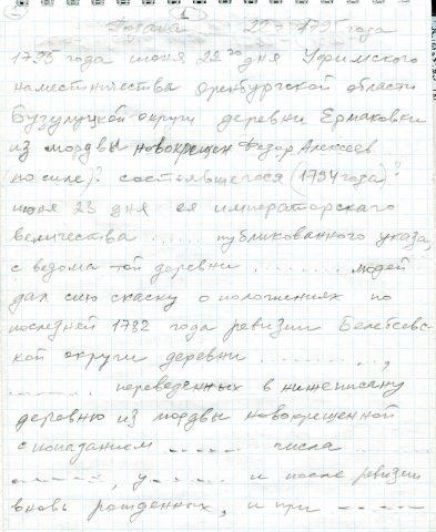 img170